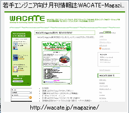 Wacatemagazine003