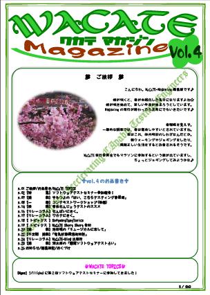 Magazine004