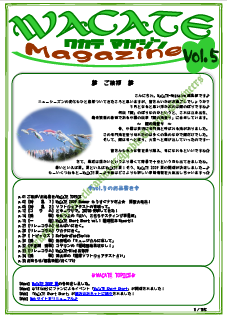 Magazine005