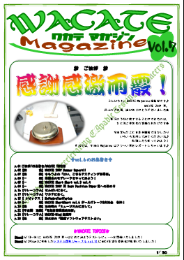 Magazine007